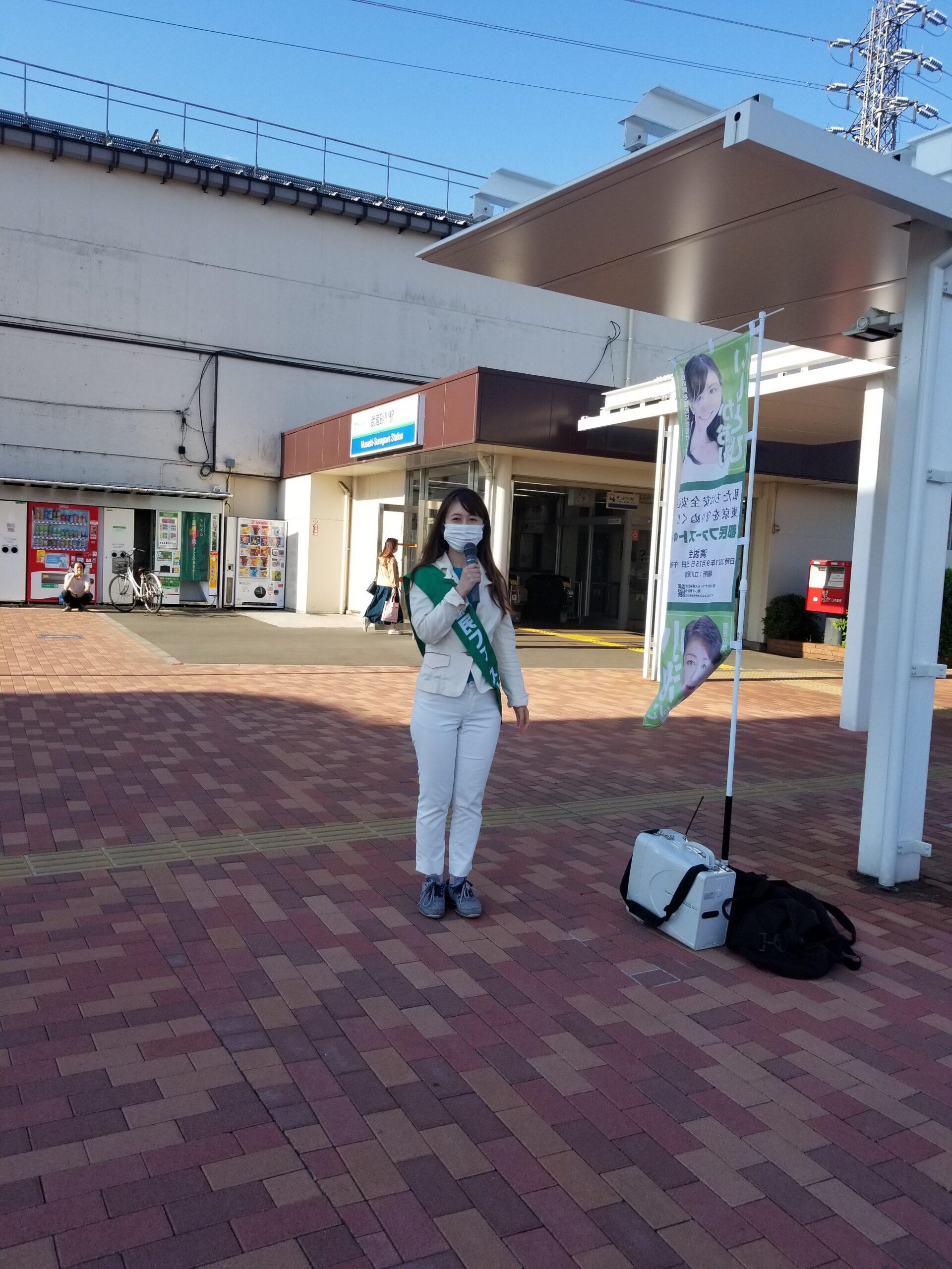 都議会議員候補(立川市)、いしとびかおり、武蔵砂川駅で朝のごあいさつ