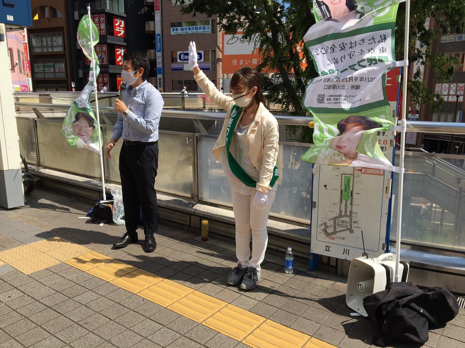 都議会議員候補(立川市)、いしとびかおり、立川駅前でごあいさつ