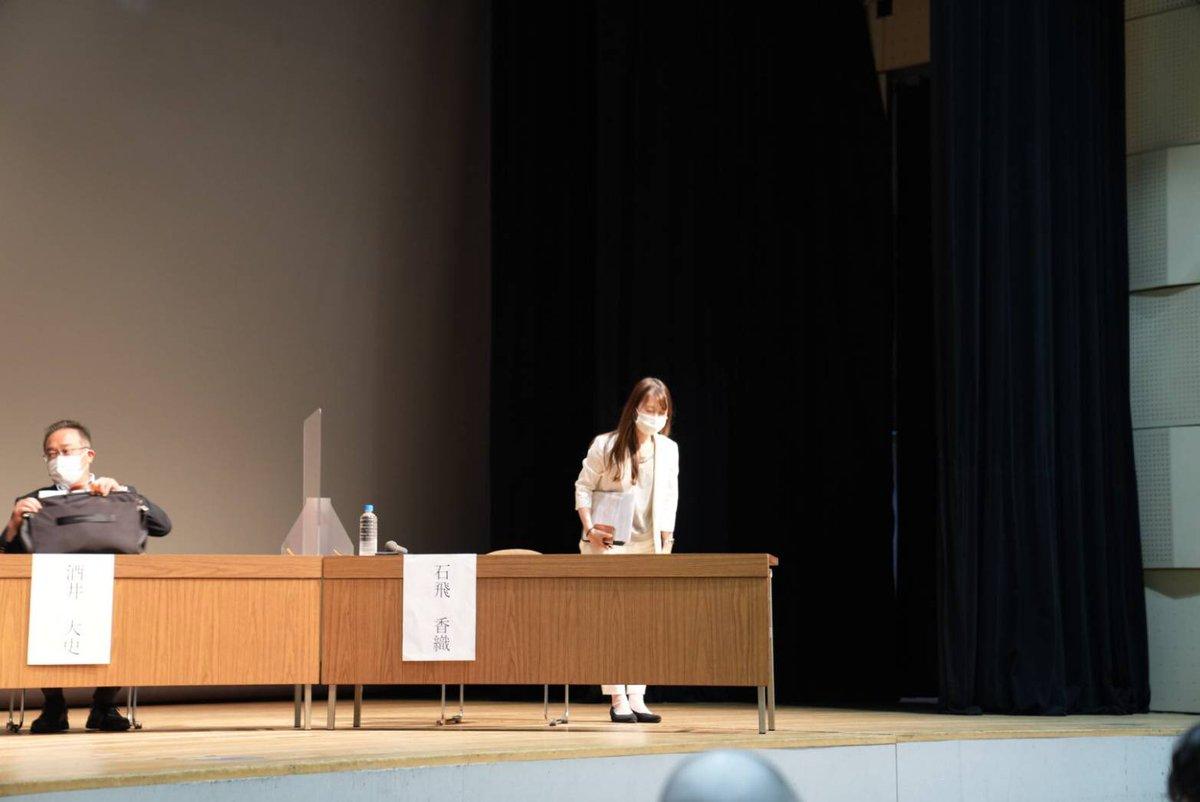 いしとびかおり(都議会議員候補、立川市)、東京都議会議員選挙、公開討論会